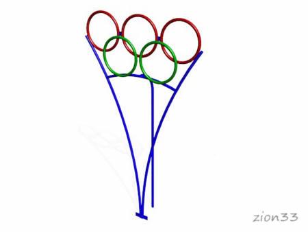 Мишень для бросания мяча «Олимпийские кольца» превью