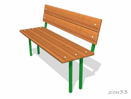 229)Скамейка парковая ДП2