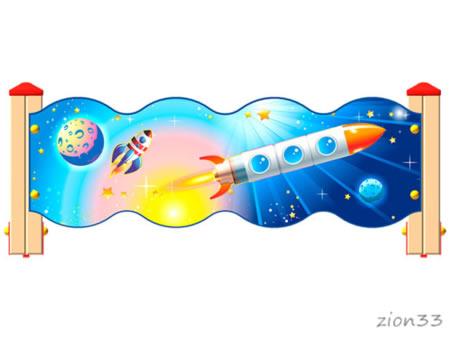 3790)Ограждение детской площадки «Космос У1»