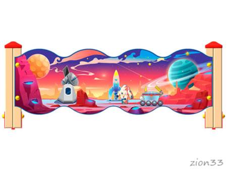 3792)Ограждение детской площадки «Космос У3»