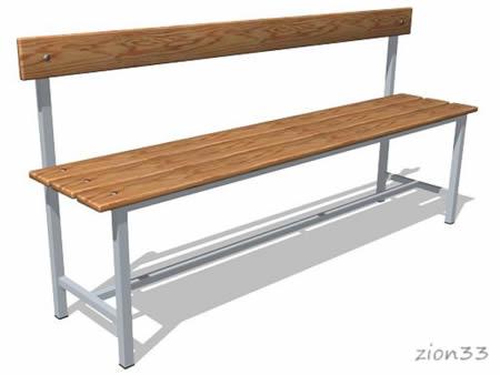 266)Скамейка для раздевалок СВ2