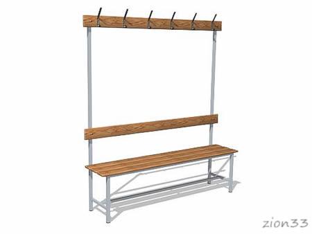 267)Скамейка для раздевалок СВ3