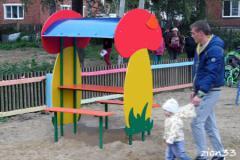 2.Детский столик с навесом «Грибник»