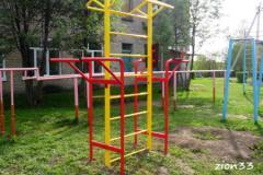 2.Спортивный комплекс СГК-25
