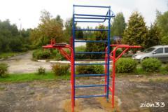 7.Спортивный комплекс СГК-25
