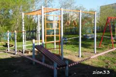 3.Спортивный комплекс «СГК-36»