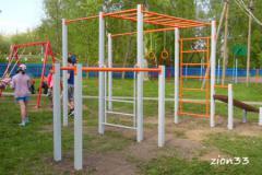 2.Спортивный комплекс «СГК-36»