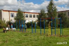 5.Спортивный комплекс «СГК-4»