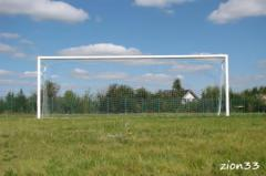 2.Ворота футбольные