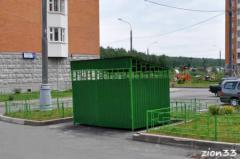 2.Ограждение мусоросборника 2П