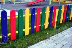 1.Ограждение детской площадки «Спектр»