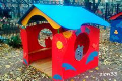 2.Детский игровой домик «Бегемотик»