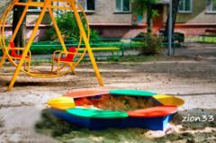 3.Детская песочница «Ромашка»