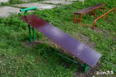 2.Скамья гимнастическая наклонная