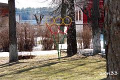 3.Мишень для бросания мяча «Олимпийские кольца»