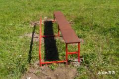 6.Скамья гимнастическая с упором для ног СЭ052