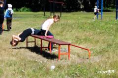 7.Скамья гимнастическая с упором для ног СЭ052