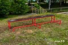 8.Скамья гимнастическая с упором для ног СЭ052