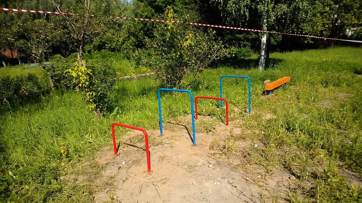 Дуги для подлезания и детский гимнастический бум «Гимнаст»