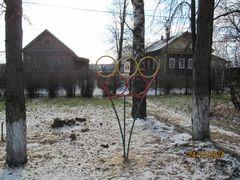 """Мишень для бросания мячей """"Олимпийские кольца"""""""